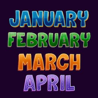 Коллекция надписей месяцев