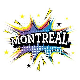 팝 아트 스타일의 몬트리올 캐나다 만화 텍스트.