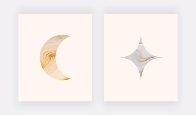 달과 별 벽 예술 인쇄