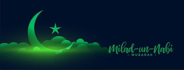 Luna e nuvole milad un nabi banner design Vettore gratuito