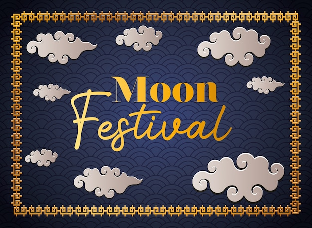 Moon festival with clouds and gold frame