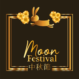 Moon festival with gold flowers frame and rabbit