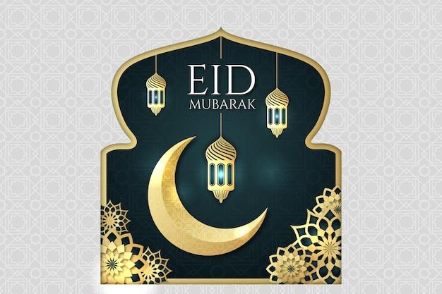 Moon and flowers paper style eid mubarak