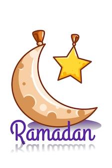 Moon and star icon ramadan kareem cartoon illustration