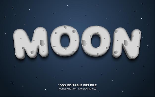 月のテキストスタイルの効果