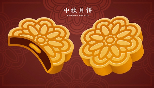 Mooncake festival with traditional pastry mooncake, mid autumn holiday written in chinese words