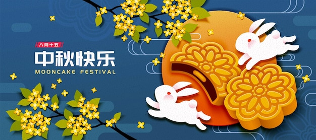 Mooncake festival with white rabbit and delicious pastry on blue background