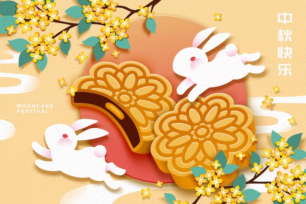 Mooncake festival with white rabbit and delicious pastry on light yellow background