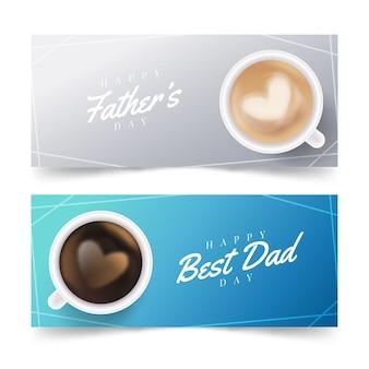 父の日のバナーの朝のコーヒー