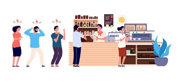 モーニング・コーヒー。人々はカフェに並んでいます。飲み物のイラストを待っている怒って幸せなサラリーマン。コーヒーキュー、漫画の男性、女性の朝の群衆