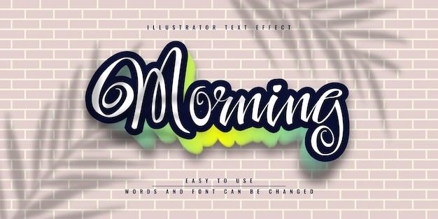 아침 편집 가능한 3d 텍스트 효과 디자인