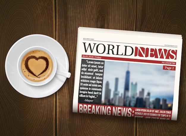 Утренняя газета деревянный фон постер