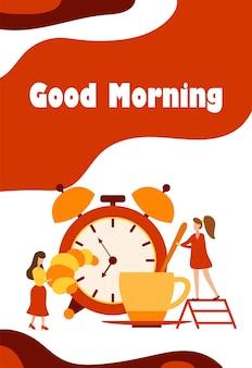ポスター用の目覚まし時計とクロワッサンを持つ朝の人々。女性はフラットスタイルで淹れたてのコーヒーを作ります。バナーやカードの白い背景で隔離のベクトルイラスト。