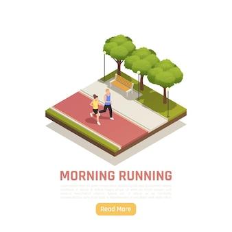 Утренний бег для состава личностного роста