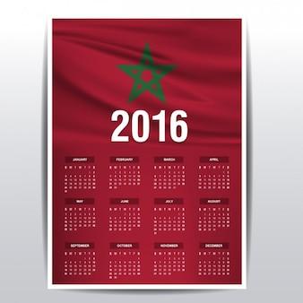 Morocco calendar of 2016