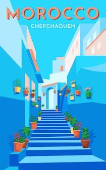 モロッコ旅行のレトロなポスター、ビンテージバナー。旧市街のシャウエンの花青い通り。