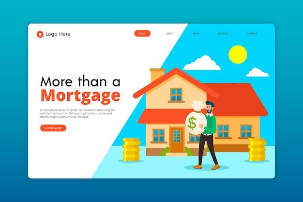 住宅ローンのランディングページ