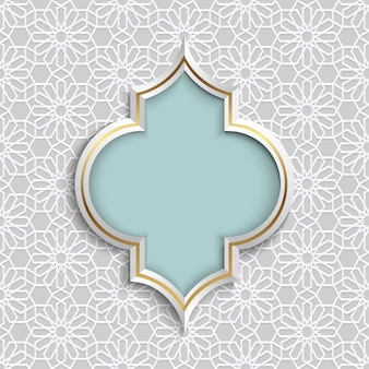 Mosaic geometric ornament in arabic style