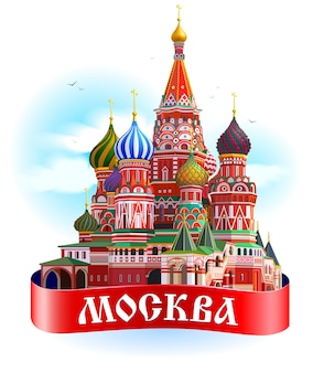 Moscow city label illustration.