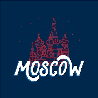 Moscow city lettering