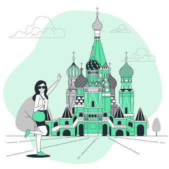 モスクワのコンセプトイラスト