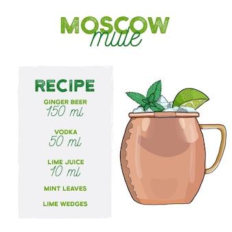Moscow mule cocktai vector illustration spritz drink recipe