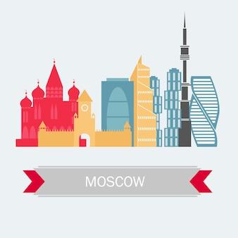 색상 건물 모스크바 러시아 스카이 라인. 벡터 일러스트 레이 션. 현대 건축과 비즈니스 여행 및 관광 그림입니다.