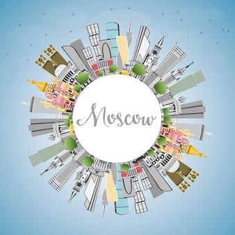 Горизонты москвы россия с серыми зданиями, голубым небом и копией пространства. векторные иллюстрации. деловые поездки и туризм иллюстрация с современной архитектурой.
