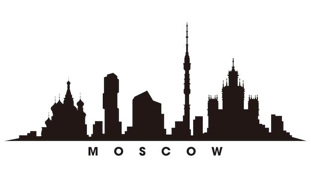 Moscow skyline silhouette vector