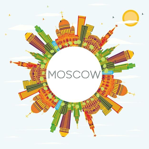컬러 건물, 푸른 하늘 및 복사 공간이 있는 모스크바 스카이라인. 벡터 일러스트 레이 션. 역사적인 건축과 비즈니스 여행 및 관광 개념. 프레젠테이션 배너 현수막 및 웹사이트용 이미지