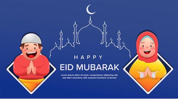 Moslem boy and girl  greeting eid mubarak