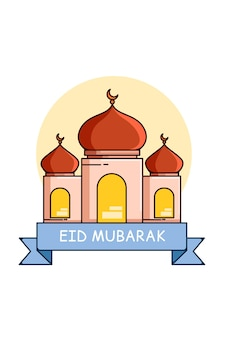 Mosque at celebrating mubarak cartoon illustration