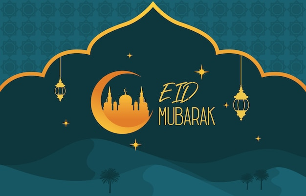 Mosque on desert with date tree lantern islamic illustration of happy eid mubarak