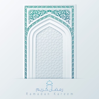 Mosque door with arabic background - calligraphy ramadan kareem