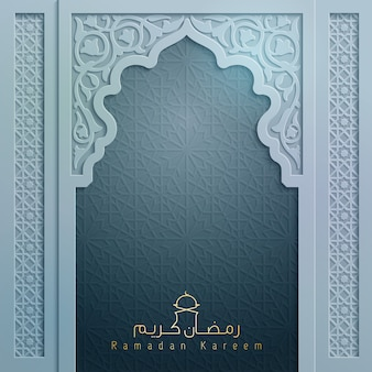 Mosque door with arabic pattern ornament for greeting Ramadan Kareem
