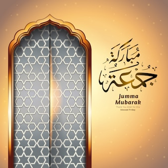 Mosque door with jumma mubarak calligraphy