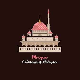 Mosque icon vector.