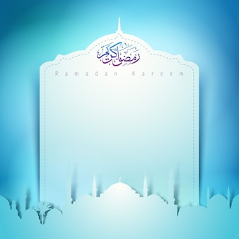 Mosque silhoeutte for greeting card template