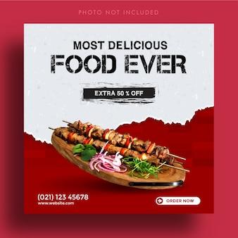 Самая вкусная еда в социальных сетях шаблон рекламного баннера