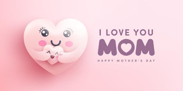 День матери баннер с эмодзи сердце moter, обнимая детское сердце на розовом фоне.