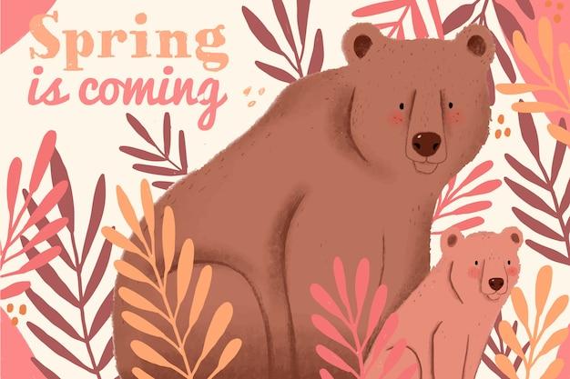 어머니와 자식 곰 봄이 다가오는 계절