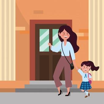 어머니와 딸이 학교에가