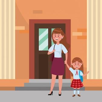母と娘が学校に通う