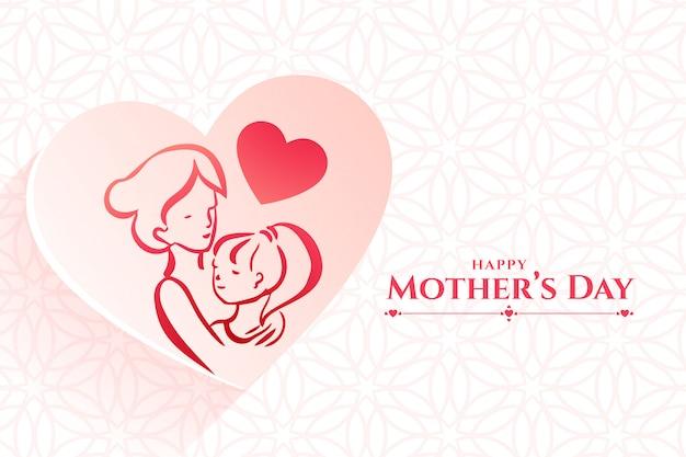 母と娘は母の日のための関係の背景が大好き