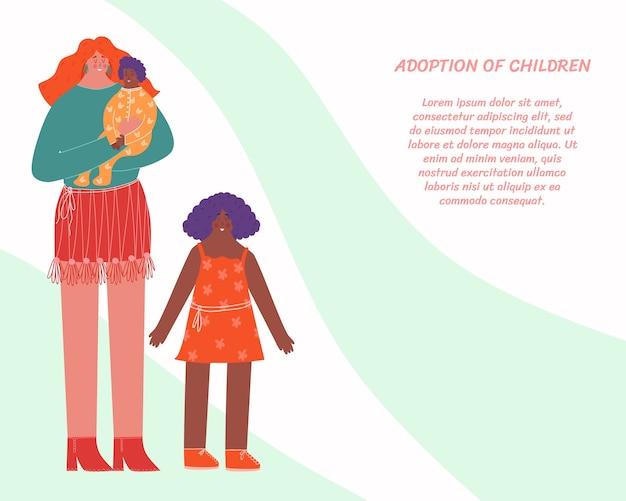 Мать и ее приемные дети с надписью усыновление детей