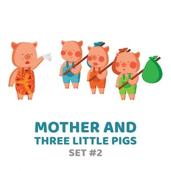 母と3匹の小さな豚
