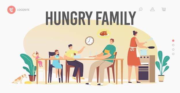 배고픈 가족 방문 페이지 템플릿을 위해 요리하는 어머니. 아버지와 아이들은 음식을 기다리는 테이블 주위에 앉아 있습니다. 함께 식사하는 사람들, 점심 시간에 쾌활한 캐릭터. 만화 벡터 일러스트 레이 션