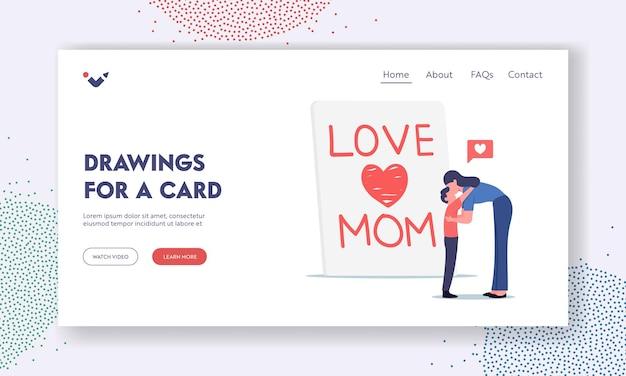 母の日のお祝いのランディングページテンプレート。愛のお母さんの碑文、愛情のある家族のキャラクターと巨大な手作りのグリーティングカードの息子の抱擁とキスの母の正面。漫画の人々のベクトル図