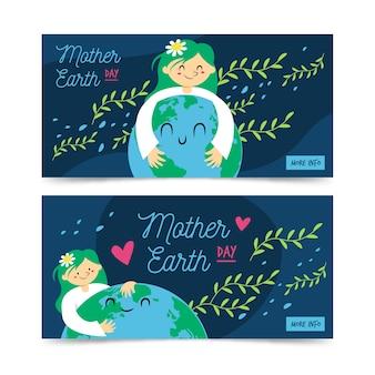 День матери-земли баннер плоский дизайн коллекции