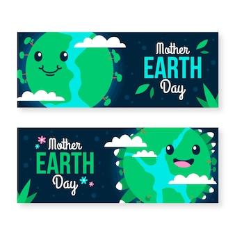 Плоский дизайн баннера день матери-земли